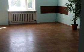 Офис площадью 33 м², Телевизионная 12 за 1 000 〒 в Караганде, Казыбек би р-н