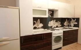 3-комнатная квартира, 85 м², 7/9 этаж помесячно, Беркимбаева 93 за 120 000 〒 в Экибастузе