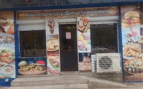 Магазин площадью 140 м², Алашахана 21 за 400 000 〒 в Жезказгане