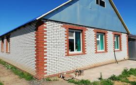 4-комнатный дом, 120 м², 5 сот., Зачаганск — Мкр.Коктем за 15 млн 〒 в Уральске