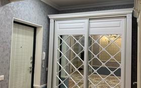4-комнатная квартира, 150 м², 8/10 этаж, 32Б мкр 3 за 45 млн 〒 в Актау, 32Б мкр