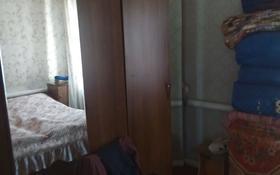 3-комнатный дом, 50 м², 20 сот., Софьи кавалевской 31 — Папанина за ~ 8.2 млн 〒 в Кокшетау