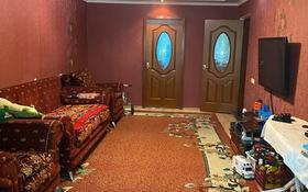 3-комнатная квартира, 73 м², 2/4 этаж, Гани Иляева 13 — Момышулы за 19.5 млн 〒 в Шымкенте, Абайский р-н