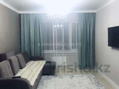3-комнатная квартира, 66 м², 4/6 этаж, Кайрата Рыскулбекова 2 — проспект Абылай Хана за 21.5 млн 〒 в Нур-Султане (Астана), Алматы р-н