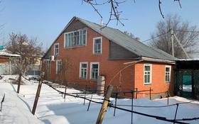4-комнатный дом, 121.59 м², 8.84 сот., Достык за 15 млн 〒 в Иргелях