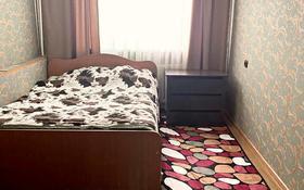 4-комнатная квартира, 80 м², 16/16 этаж, Назарбаева 52 за 26 млн 〒 в Павлодаре