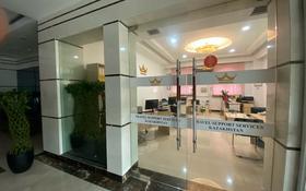 Офис площадью 45 м², Маркова 28 — Тимирязева за 350 000 〒 в Алматы, Бостандыкский р-н