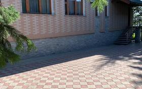 4-комнатный дом, 366.6 м², 27 сот., Подгорная 58 за 79 млн 〒 в Усть-Каменогорске