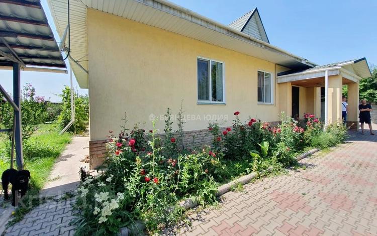 6-комнатный дом, 200 м², 11.5 сот., мкр Баганашыл, Центральная за 105 млн 〒 в Алматы, Бостандыкский р-н