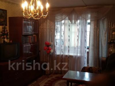 2-комнатная квартира, 60 м², 4/5 этаж, Сандригайло — Ленинградская за 6 млн 〒 в Рудном — фото 6