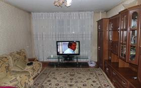 2-комнатная квартира, 55 м², 3/5 этаж, улица Абылай Хана 259 за 12.5 млн 〒 в Талдыкоргане