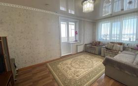 2-комнатная квартира, 47 м², 8/9 этаж, Хименко за 15.3 млн 〒 в Петропавловске
