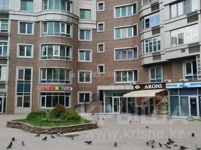 3-комнатная квартира, 121.6 м², 18/22 этаж, Достык — Мкр Самал-2 за 60 млн 〒 в Алматы, Медеуский р-н — фото 16