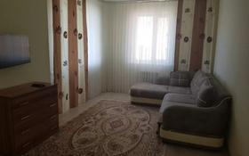 2-комнатная квартира, 66 м², 8/23 этаж, Орынбор 1 — Акмешит за 28 млн 〒 в Нур-Султане (Астана), Есильский р-н