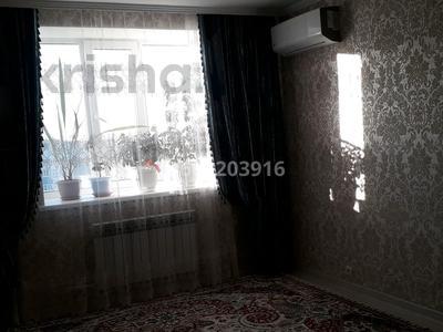 2-комнатная квартира, 58 м², 4/9 этаж, мкр. Батыс-2, Батыс-1 за 22 млн 〒 в Актобе, мкр. Батыс-2