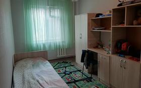 3-комнатная квартира, 60 м², 3/4 этаж, мкр №4, №4 мкр 8 за 24 млн 〒 в Алматы, Ауэзовский р-н