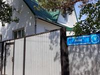 4-комнатный дом, 119 м², 10 сот., Абая 3 за 52 млн 〒 в Кокшетау