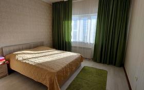 2-комнатная квартира, 78 м², 4/14 этаж посуточно, Момышулы 19 — Сатпаева за 12 000 〒 в Нур-Султане (Астана), Алматы р-н