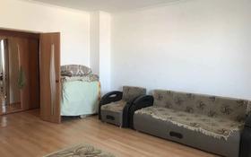 3-комнатная квартира, 78.3 м², 3/4 этаж, Кордай 75 за 25.3 млн 〒 в Нур-Султане (Астана), Алматы р-н