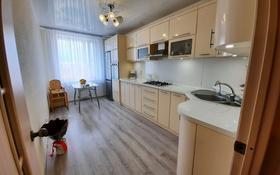 2-комнатная квартира, 67 м², 6/6 этаж, Алтын Арман 207 за 14.7 млн 〒 в Костанае