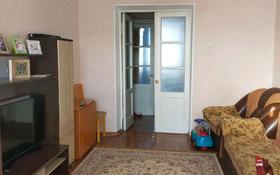 3-комнатная квартира, 74.6 м², 5/5 этаж, улица Алимжанова 16 за 13 млн 〒 в Балхаше