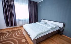 1-комнатная квартира, 45 м², 3/12 этаж посуточно, Абая 63 — Валиханова за 10 000 〒 в Нур-Султане (Астана), Алматы р-н