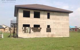 8-комнатный дом, 234 м², 12 сот., Нурлы Жол 57 за 38 млн 〒 в Туздыбастау (Калинино)