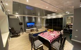 3-комнатная квартира, 67 м², 9/9 этаж, Астана 7/2 за 26 млн 〒 в Павлодаре