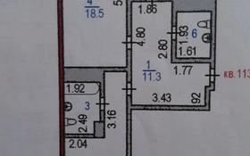 2-комнатная квартира, 72.1 м², 9/12 этаж, Сарыарка 3 за 30 млн 〒 в Нур-Султане (Астана), Сарыарка р-н