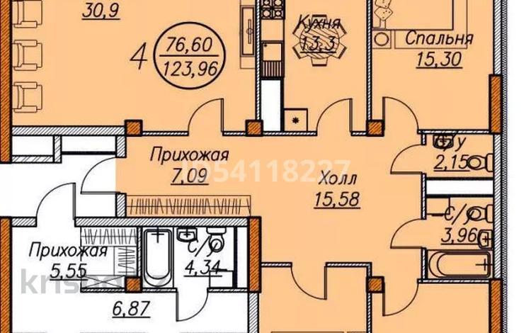 4-комнатная квартира, 124 м², 1/12 этаж, Абиша Кекилбайулы 97а — Байкадамова за 80 млн 〒 в Алматы, Бостандыкский р-н