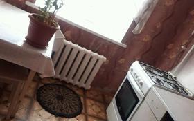 1-комнатная квартира, 30 м², 5/5 этаж помесячно, Сатпаева за 40 000 〒 в Актобе
