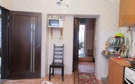 5-комнатный дом, 106 м², 3 сот., Карева 22 за 14 млн 〒 в Уральске