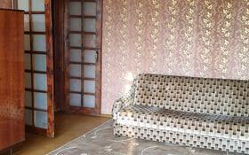 3-комнатная квартира, 70 м², 3/3 этаж помесячно, Пионерская улица за 50 000 〒 в Рудном