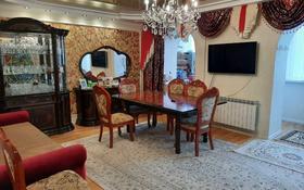 4-комнатная квартира, 132 м², 3/10 этаж, мкр Кунаева 59 за 45 млн 〒 в Уральске, мкр Кунаева
