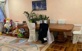 3-комнатная квартира, 92.5 м², 1 этаж, Деева 7 за 28 млн 〒 в Жезказгане