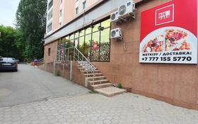 Офис площадью 60.2 м², Республика 23 — Кенесары за 150 млн 〒 в Нур-Султане (Астане), Алматы р-н