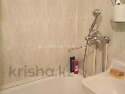 1-комнатная квартира, 31 м², 1/4 этаж, мкр №6, Мкр №6 72 за 13 млн 〒 в Алматы, Ауэзовский р-н — фото 11