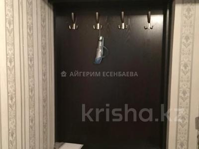 1-комнатная квартира, 31 м², 1/4 этаж, мкр №6, Мкр №6 72 за 13 млн 〒 в Алматы, Ауэзовский р-н — фото 12