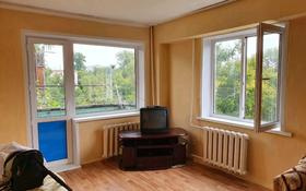 2-комнатная квартира, 42 м², 4/5 этаж помесячно, Кабанбай батыра за 90 000 〒 в Усть-Каменогорске