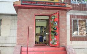 Магазин площадью 30 м², Язева 10 за 20 млн 〒 в Караганде, Казыбек би р-н