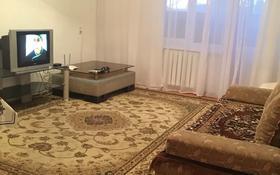 2-комнатная квартира, 54 м², 2/5 этаж посуточно, Махамбета 112 — Валиханова за 7 000 〒 в Атырау