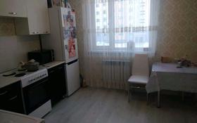 1-комнатная квартира, 38 м², 3/9 этаж, А. Байтурсынова 85 за 12.9 млн 〒 в Нур-Султане (Астана)