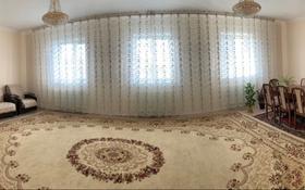 7-комнатный дом помесячно, 270 м², 8.5 сот., Рембаза ул20 12 за 200 000 〒 в Атырау