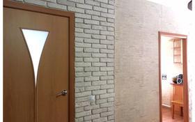 4 комнаты, 200 м², Барнаульская 60 — Димитрова за 2 000 〒 в Павлодаре
