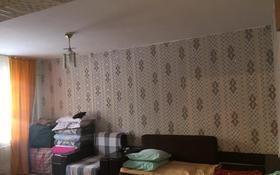 1-комнатная квартира, 31 м², 1/5 этаж, Маяковского 4 за 8.5 млн 〒 в Усть-Каменогорске