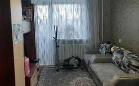 1-комнатная квартира, 33 м², 2/9 этаж, Ауэзова 55 за 8 млн 〒 в Щучинске