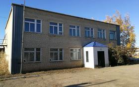 Завод 1.2 га, Мкр. Кирпичного завада за 270 млн 〒 в Кокшетау