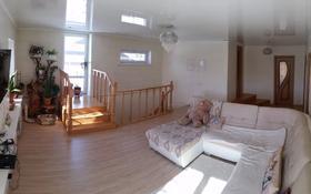 5-комнатный дом, 220 м², 5 сот., Хлудова 20 за 69 млн 〒 в Нур-Султане (Астана), Есиль р-н