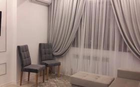 2-комнатная квартира, 50 м², 7/13 этаж помесячно, Достык 138 за 350 000 〒 в Алматы, Медеуский р-н