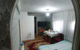 2-комнатный дом, 52 м², 2 сот., Медеу 10 за 9.5 млн 〒 в Нур-Султане (Астана), Сарыарка р-н